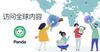 Copertina Time Me Me Me Generation Egocentrismo Individualismo Millennials