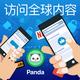 Do something great fai qualcosa di grande lascia il segno
