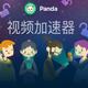Guccifest-quando-la-moda-incontra-il-cinema